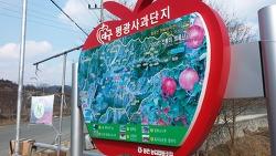 [대구올레]대구 올레 팔공산 4코스 평광동네길(평광동왕건길)