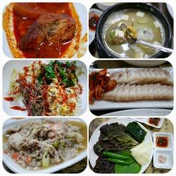 [경남 거제도 지세포 맛집] 수쌈보정식 - 수육, 쌈, 보리밥, 불고기, 보리밥