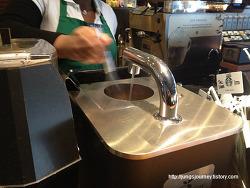 스타벅스 리저브 커피와 클로버 시스템 starbucks reserve & clover brewing systme