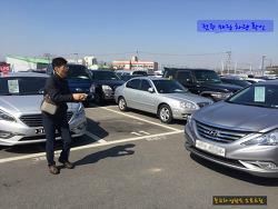 YF쏘나타 브릴리언트 LPG 차량 구입 대행 -대전에서 대구로 출장