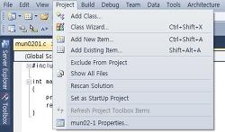 Visual Studio C++ 비쥬얼 스튜디오 링크에러 수정방법