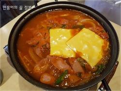"""영화 """"럭키"""" 를 촬영한 음식점에서 우연히 밥을 먹었어요~"""