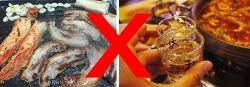 우리가 몰랐던 의외로 상극인 음식 조합 10가지