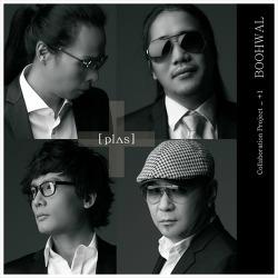 비밀 - 부활 Feat. 박완규 / 2011