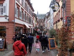 1502 서유럽 패키지 9일: 시청광장, 성령교회, 하우프트 거리