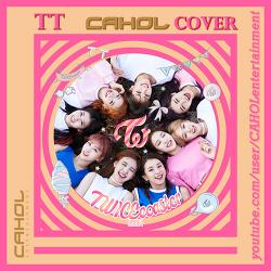 TT(Twice) CAHOL cover (편곡)
