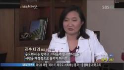 SBS 스페셜 > 매력 DNA 그들이 매력적인 이유