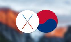 국내 맥 사용자에게 추천하는 무료 앱 12선