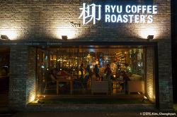 RYU Coffee Roasters #1