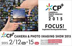 올해 2 월의 CP+쇼에서 발표될지도 모르는 신제품의 소문을 정리(photorumors)