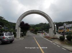 마니산 산행기... (마니산 입구(상방리) ~ 참성단 ~ 정수사 코스)