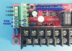 캐비넷형자동소화장치(신형)/단자대 및 추가 단자
