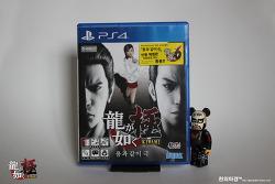 PS4 용과같이 극 (KIWAMI) 오픈케이스