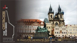 the CHURCHES Series 51 - Churche of Our Lady before Tyn, Praha, Czech