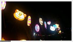 부산 시민공원 연등축제(ver. 2017)