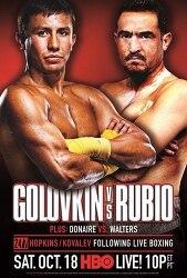 Gennady Golovkin vs Marco Antonio Rubio 2014-10-18