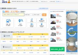일본에서 집(숙소) 구하기