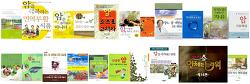 3월 21일 암 예방의 날과 전자책 이야기