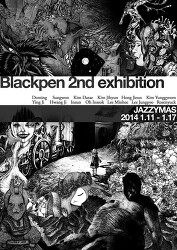 Black Pen 2nd Exhibition @ Jazzy MAS