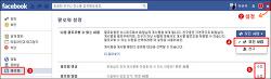 페이스북 팔로우,팔로잉,팔로워,친구 소식 숨기기 기능 변화
