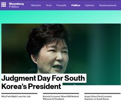 헌법 재판소 박근혜 탄핵 심판 결정 외신보도, 블룸버그, BBC 뉴스