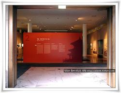 [서울 가볼만한곳]서울역사박물관 - 개항, 대한제국기의 서울