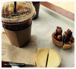 부평남부역 빵집 브레드톡에서 타르트와 커피 한잔의 여유