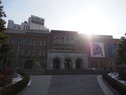 서울시립미술관에서