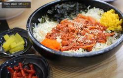 양도 맛도 아주 따봉! 성대맛집 마루회덮밥