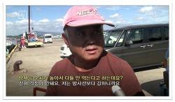충격적인 후쿠시마 주민 인터뷰