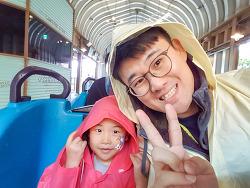 [2016.11.19]아빠랑 에버랜드 출동~~[에버랜드, 썬더폴스]