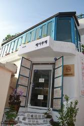 인천 차이나타운 카페-초한지거리에 있는 지중해풍 예쁜 카페 겸 사진갤러리, 헤이루체 (Heiluce)