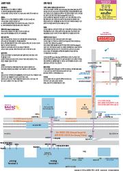 돈므앙 공항 주변 지도