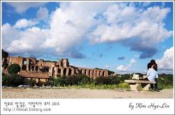 [적묘의 여행tip]여름 지중해,이탈리아 여행 옷차림, 고온건조, 12개월의 여름