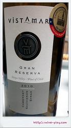 비스타마르 그란 레세르바 2010 (Vistamar Gran Reserva 2010)
