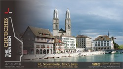 the CHURCHES series 45 - Grossmunster, Zurich, Swiss 그로스뮌스터, 스위스 취리히