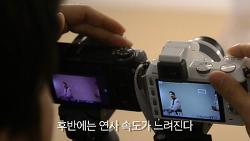 [영상비교] 2013 출시 미러리스들의 사진촬영 연사 속도 비교