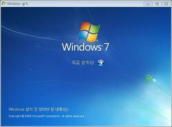 Window7 Ultimate  1차공유.
