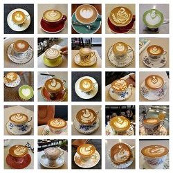 울 동네 최고의 커피, 카페 아헨 1995