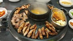 줄서서 먹는 무한리필 삼겹살 맛집 '엉터리생고기 충남대점' (대전 유성구 궁동)