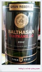 까사 로호 발다사르 그란 레세르바 템프라니요 2002 (Casa Rojo Balthasar Gran Reserva Tempranillo 2002)