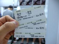 ITX 청춘열차를 타고 춘천에 가다! 용산발 춘천행 색다른 기차여행! 용산→춘천