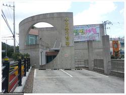 씨없는 수박 개발자로 알려진 우장춘 박사의 기념관