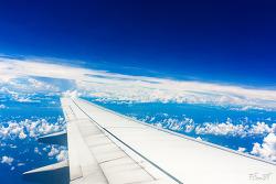 [6일차] 마카오에서 홍콩공항 이용해 귀국하기