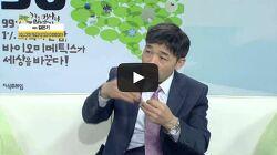 [YTN 사이언스]책을 만나다 - 김은기