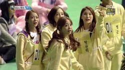 150219 설특집 2015 아육대ㆍ아이돌스타 육상 농구 풋살 양궁 선수권대회 1부