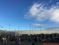 [스코틀랜드]위스키투어 첫날, 에든버러 시내 구경