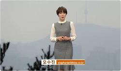2017.02.15 KBS날씨뉴스 내일 기온 더 올라, 밤 사이 비 오수진 기상캐스터 날씨예보