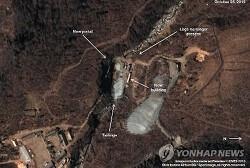 북한 지진 발생 원인, 북한 풍계리 핵실험 때문이라는데...