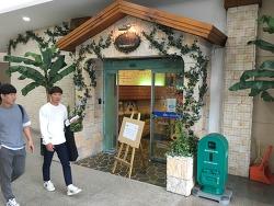 [16.09] 신안산대학교 취업캠프 현장 이력서 사진 컨설팅 및 촬영